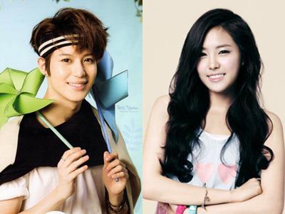 Taemin Shinee Dan Na Eun A Pink Akan Menikah Di We Got Married