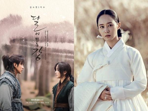 5 Drama Korea Bertema Sageuk Tayang di Tahun 2021 (Part 1)