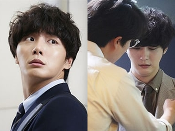 Pihak tvN Rilis Foto Teaser Yoon Shi Yoon Untuk Drama 'Psychopath Diary'