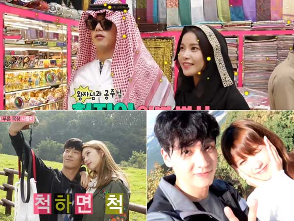 Dubai Hingga Daki Gunung, Perjalanan Seru Nan Romantis di 'We Got Married' di Episode Terbaru
