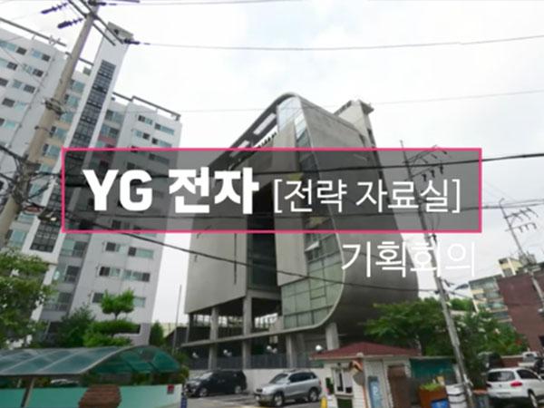 Para Artis YG Siap Bicara Blak-blakan Dalam Variety Show Terbaru YG Entertainment