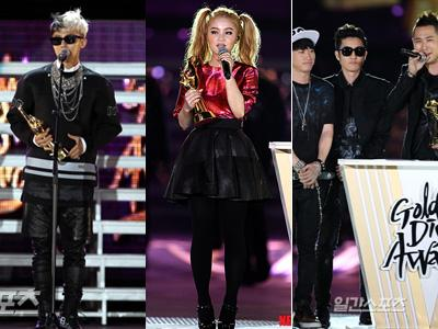 Artis YG Entertainment Dominasi Golden Disk Awards 2013 Hari Kedua