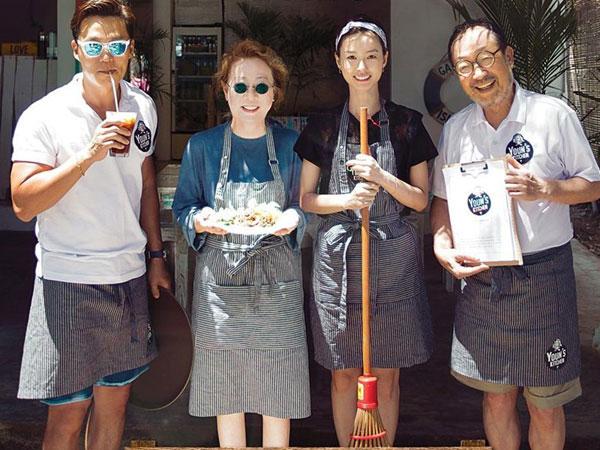Variety Show 'Youn's Kitchen' di Bali Umumkan Tanggal Tayangan Episode Terakhir!