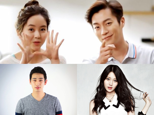 4 Seleb Ini Dikonfirmasi Terlibat di Drama Reuni Kim So Hyun - Doojoon Highlight
