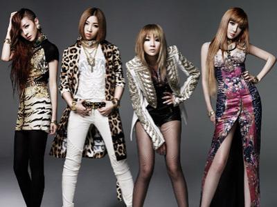 2NE1 Sukses Berkat Video Klip I Love You