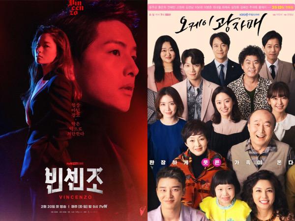 Rating Drama Vincenzo Stabil Jelang Hiatus, KBS Revolutionary Sisters Terus Dominasi