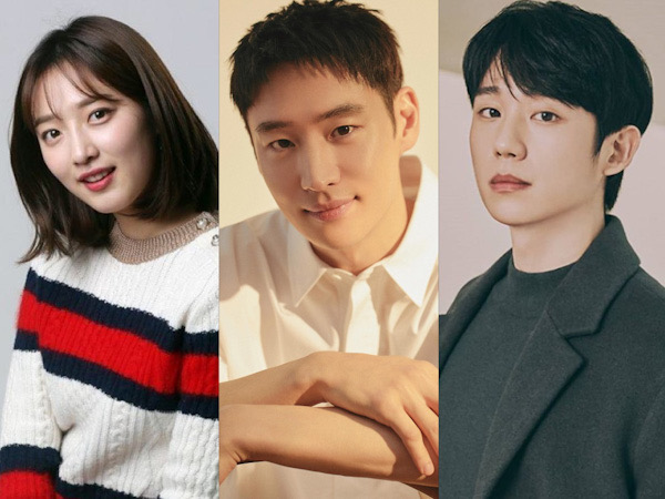 Debut Sutradara, Lee Je Hoon Gaet Jung Hae In dan Pyo Ye Jin Jadi Pemain