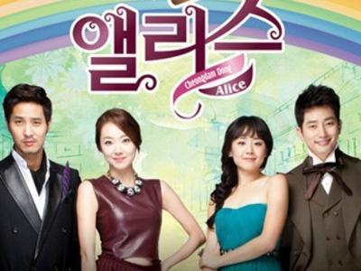 Wow, Lokasi Syuting Drama Cheongdamdong Alice Bernilai Rp 9,8 Milyar!