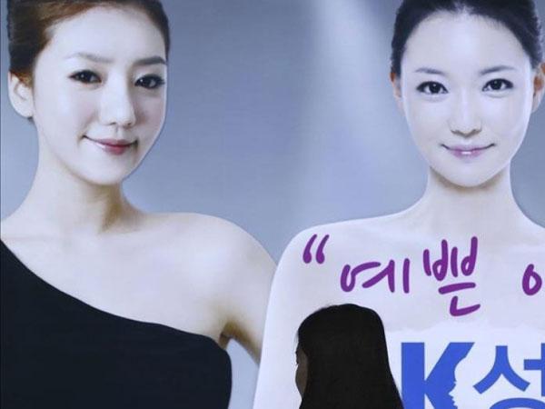 Cerita Miris Di Balik Awal Munculnya Operasi 'Double-Eyelid' di Korea Selatan yang Kini Jadi Favorit