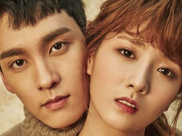 Pasca 'Bercerai', Choi Tae Joon Sempat Ajak Bomi A Pink Ketemuan?