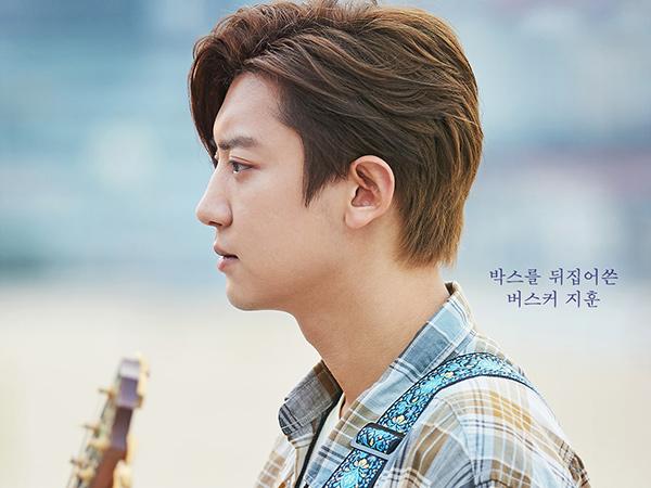 Film Chanyeol EXO, The Box Rilis Poster dan Jadwal Tayang