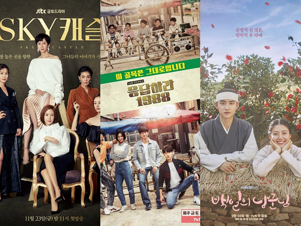 Lima Drama Korea Pemegang Rekor Rating Tertinggi TV Kabel, Wajib Ditonton!