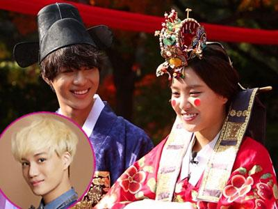 Kai EXO Beri Selamat Atas Upacara Pernikahan Taemin & Na Eun