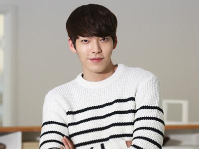 Setelah Lee Min Ho, Nama Kim Woo Bin Juga Muncul di Soal Ujian SMP!