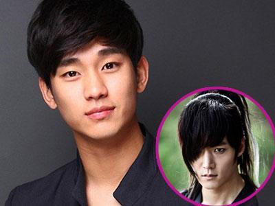 Kim Soo Hyun Dipilih Cocok Perankan Karakter Wol Ryung 'Gu family Book'