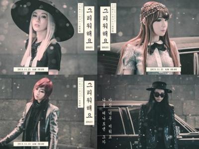 Baru 8 Jam Rilis, Lagu 'Missing You' 2NE1 Langsung Raih Predikat All-Kill!