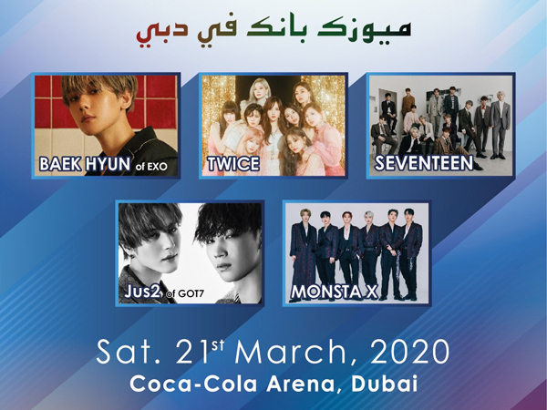 'Music Bank World Tour' di Dubai Resmi Dibatalkan Akibat Virus Corona