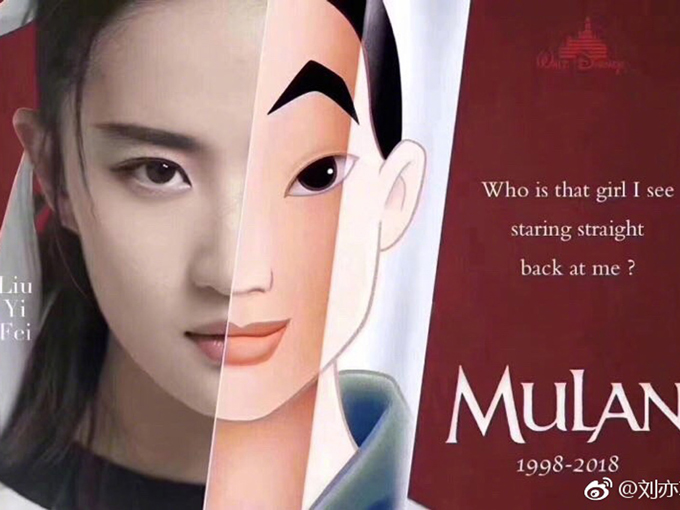 'Mulan' Versi Live Action Akan Di Rilis Tahun 2020, Inilah Pemeran Asal Tiongkoknya