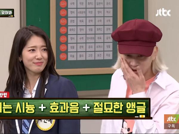 Ungkap Pernah Ditampar Puluhan Kali, Park Shin Hye Peragakan Adegan Tamparan Palsu Bareng Heechul