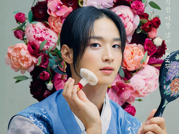 Transformasi Jang Dong Yoon Menyamar Jadi Wanita di Poster Drama 'Tale of Nok-Du'
