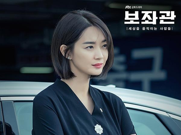 Shin Min Ah Tampil Kharismatik Jadi Politisi di Drama JTBC 'Advisor'