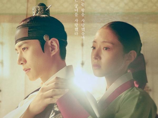 Junho 2PM dan Lee Se Young Tampilkan Chemistry Kuat di Poster The Red Sleeve Cuff