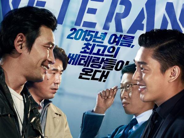 Raup Lebih dari 11 Juta Penonton, Film Yoo Ah In Raih Peringkat 10 Besar Box Office Korea!