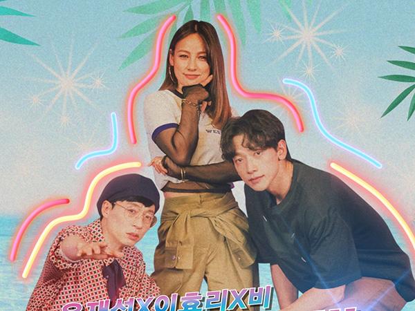 Yoo Jae Suk, Lee Hyori, dan Rain Umumkan Nama Grup dan Tanggal Debut
