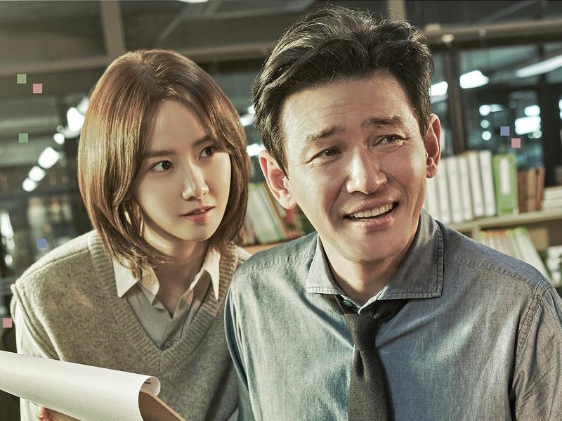YoonA dan Hwang Jung Min Jadi Reporter Sibuk dengan Karakter Terbalik di Drama 'Hush'
