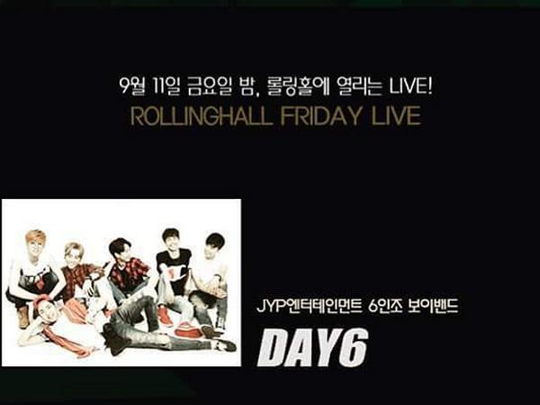 Boy Group Baru JYP Entertainment akan Debut September Depan?