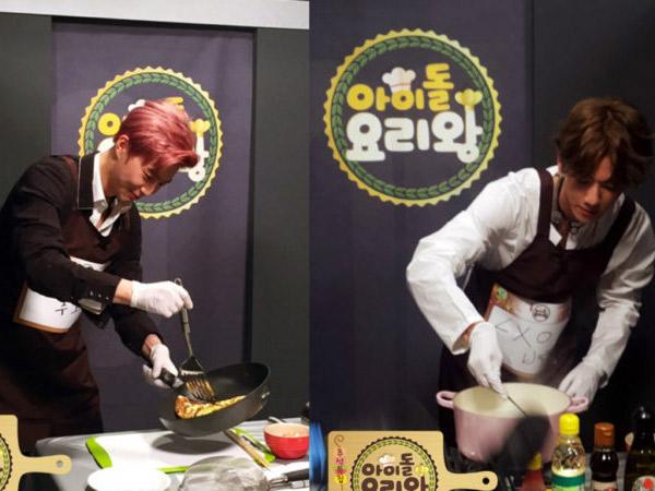 MBC Rilis Potongan Gambar Kepanikan Baekhyun dan Suho EXO Saat Masak di 'Idol Chef King'