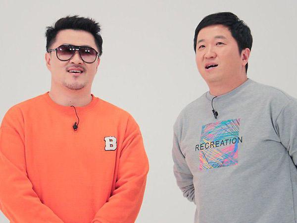 Jung Hyung Don dan Defconn DIkonfirmasi Jadi MC Acara yang Mirip 'Weekly Idol'