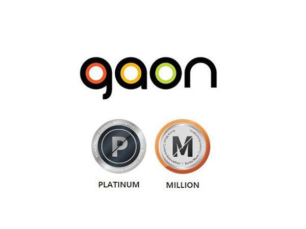 Fans Idola K-Pop? Simak Aturan Baru Gaon Chart Terkait Sistem Penghargaan Album Hingga Streaming!