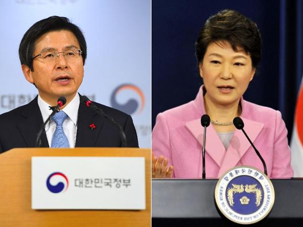 Dijabat Perdana Menteri, 'Pengganti' Presiden Kontroversial Park Geun Hye Ajak Rakyat 'Move On'