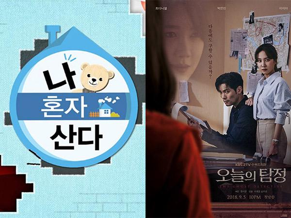 Libur Chuseok, Sejumlah Program Hiburan Korea Ubah Jadwal Tayang