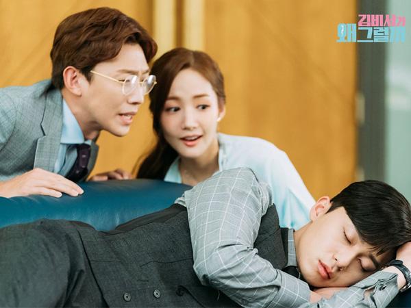 Kang Ki Young Komentari Hubungan Park Seo Joon dan Park Min Young di Lokasi Syuting