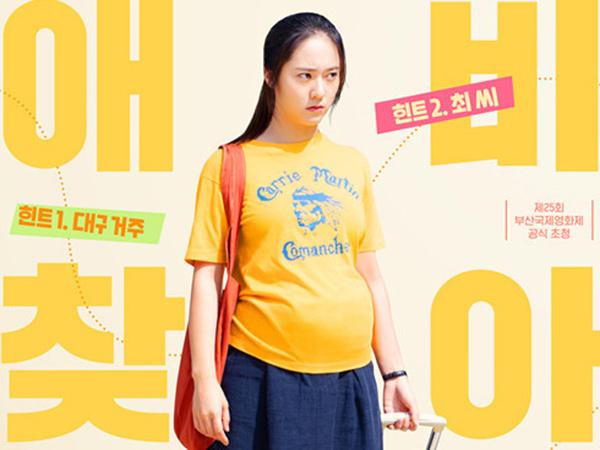 Krystal Ungkap Alasan Terima Peran Jadi Ibu Hamil di Film More Than Family