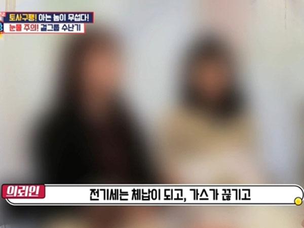 Dua Mantan Member Girl Group Ungkap Buruknya Perlakuan Agensi, Makan Tak Layak Hingga Pelecehan