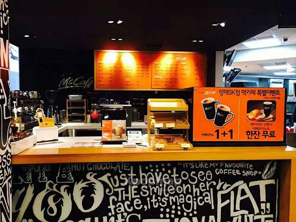 Rasakan Beberapa Keseruan yang Ditawarkan McDonald's Korea yang Bikin Betah Pengunjung!