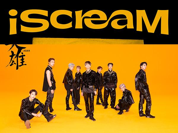 Label EDM SM Entertainment Luncurkan Proyek Remix Bulanan, 'Kick It' Jadi Lagu Pertama