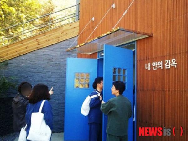 Masuk Penjara Jadi Cara Unik Warga Korea Selatan Kurangi Stress