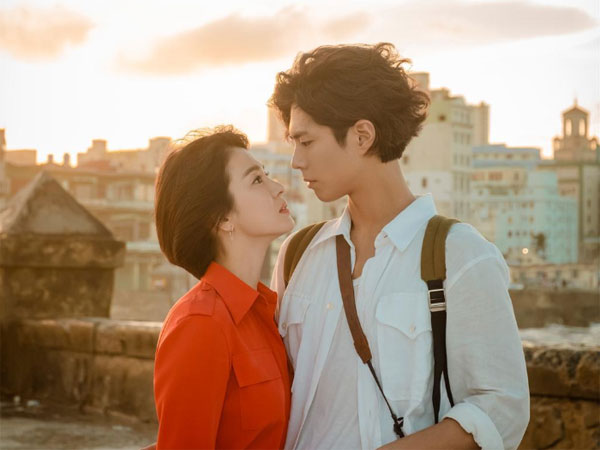 Episode Perdana Dapat Rating Tinggi, Drama 'Encounter' Catat Rekor Baru di tvN