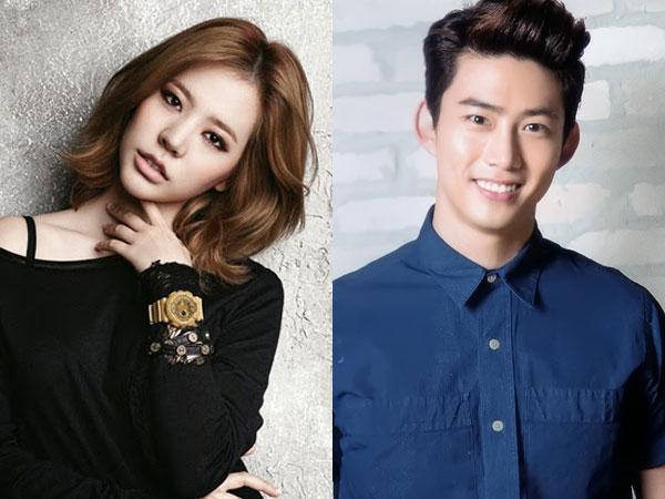 Sunny SNSD Pamerkan Keakrabannya Dengan Taecyeon 2PM Lewat SBS 'Roommate'