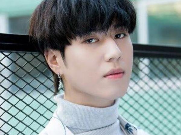 Yugyeom GOT7 Dikonfirmasi Batal Tampil di Festival Akhir Tahun MBC Gayo Daejejeon 2019