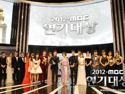 Ini Dia Daftar Peraih Penghargaan di MBC Drama Awards 2012