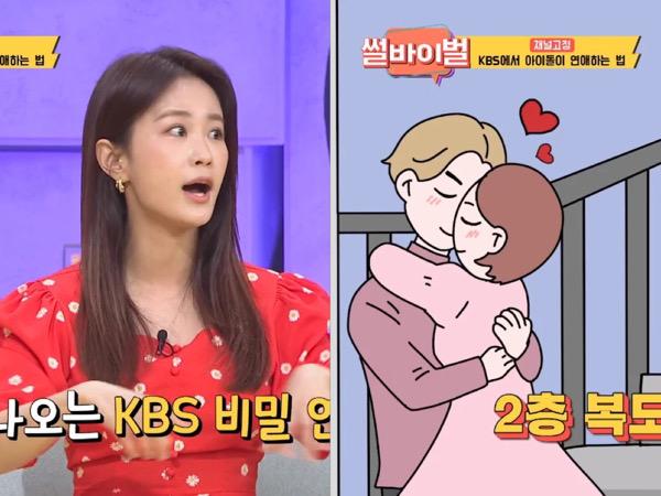 Komedian Kim Ji Min Pernah Pergoki Idola K-Pop Ciuman di Tempat Tersembunyi