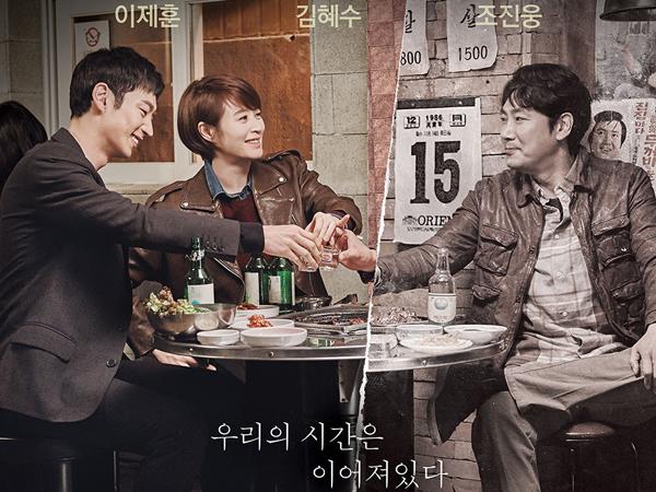 Tidak Seperti 'Descendants of The Sun', Seluruh Adegan Drama Ini Lulus Sensor Di Tiongkok