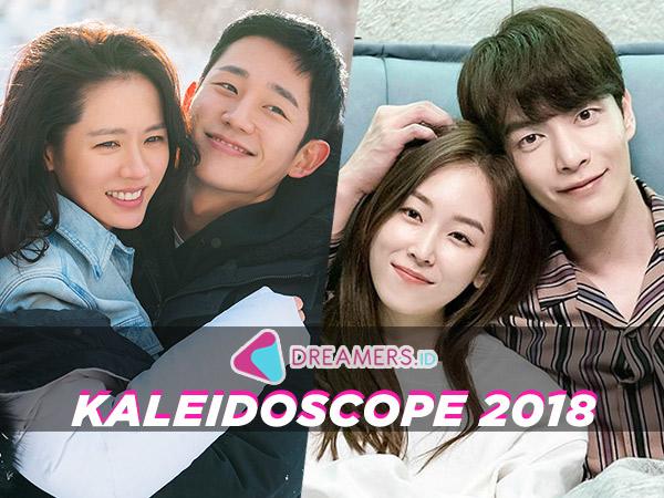 Inilah Pasangan Drama Korea Terbaik Sepanjang 2018, Ada Favoritmu?