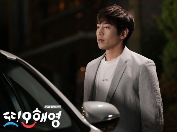 Lampaui 'Cheese in The Trap', Rating Drama Eric Shinhwa Jadi yang Tertinggi di tvN!
