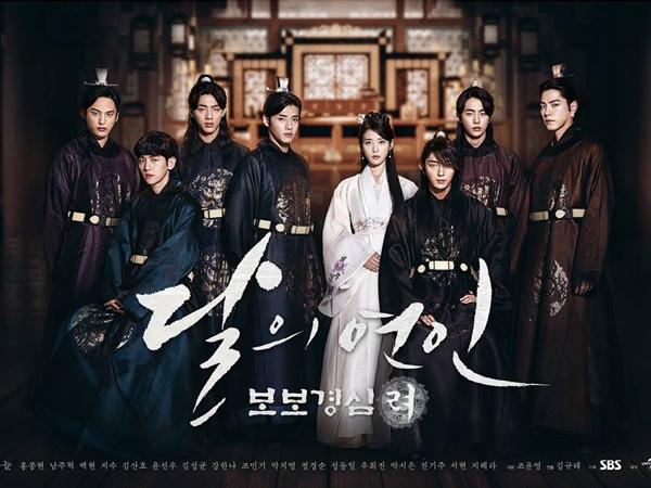 Selain di Korea, Drama 'Scarlet Heart' Siap Tayang Serentak di Berbagai Negara Asia Tenggara!